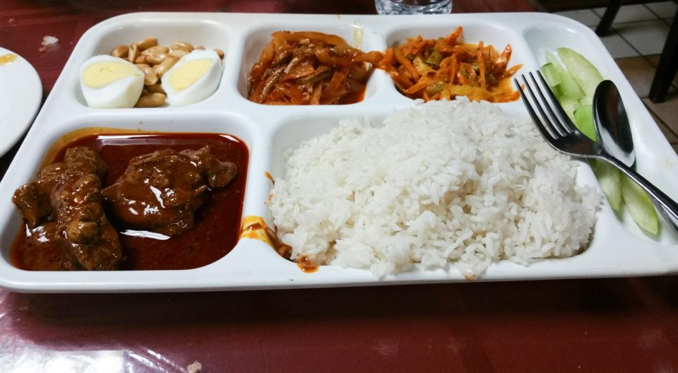 Nasi Lemak - Another popular Malaysian dish