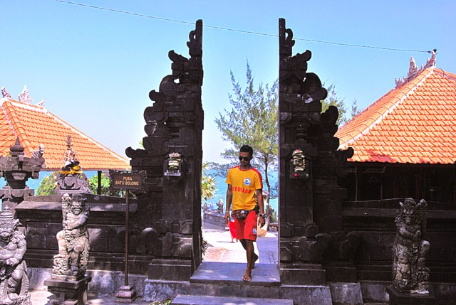 Pura Batu Mejan - this temple is located about 300 feet away from Tanah Lot temple.