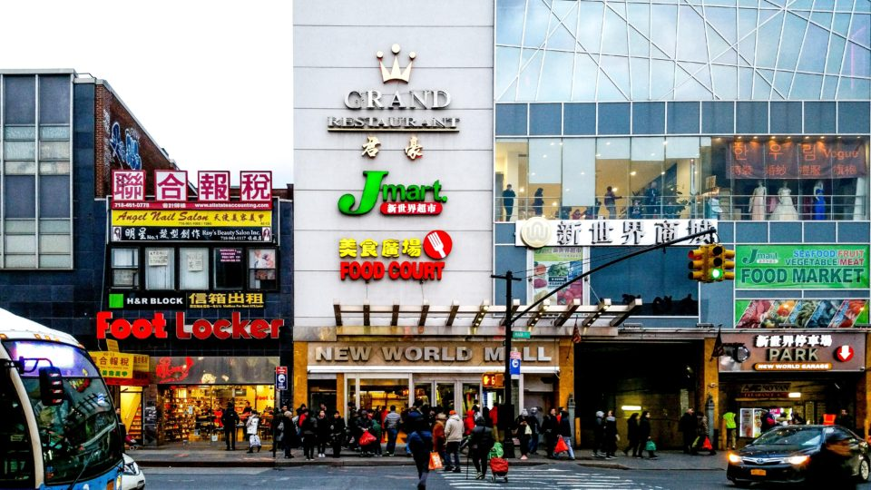 New World Mall, Chinatown, Flushing - Largest Asian Mall in New York City