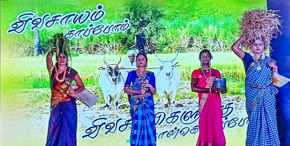 Transgenders paying tribute to Agriculture at the Festival